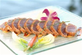 Gourmet Cuisine Siesta Key Florida