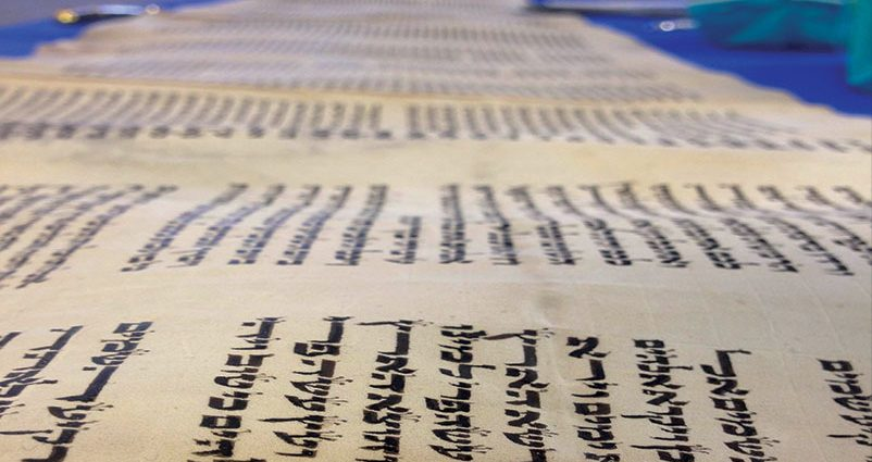 Yom Kippur - My Once In A Lifetime Encountor With A Special Torah