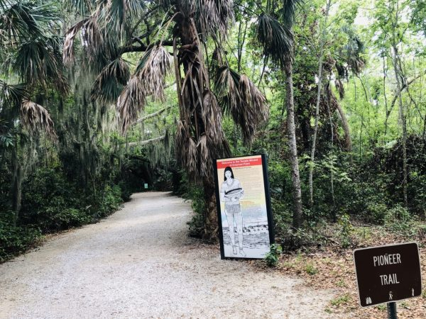 Emerson Point Preserve-Pioneer Trail